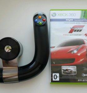 Продам комплект руль + игра