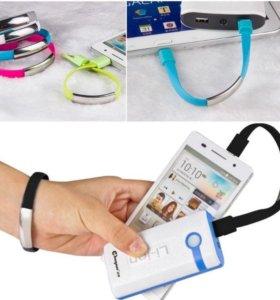 Браслет / кабель iPhone и iPad (новый)