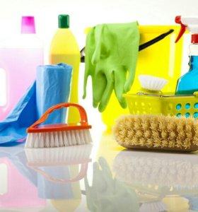 Уборка, мытье окон.