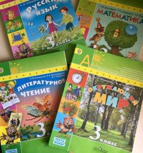 Продам комплект учебников ПЕРСПЕКТИВА за 3 класс.