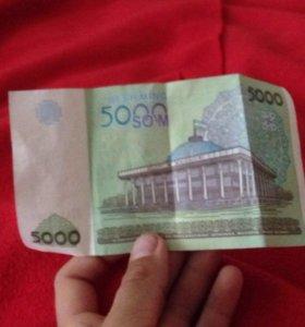 Узбекская валюта 5000 som