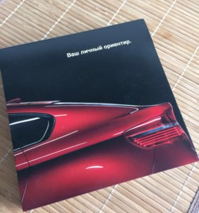 Компас BMW