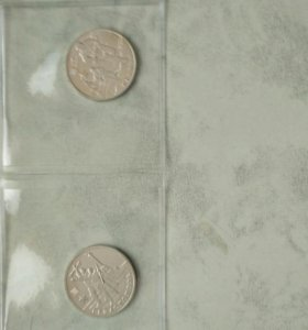 Монеты коллекционные в блистере