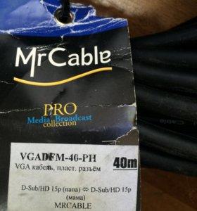 Кабель vga 40m MrCable