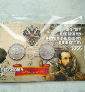Монеты коллекционные в капсульном альбоме.