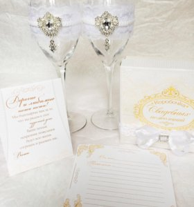 Бокалы свадебные. Свадебные аксессуары