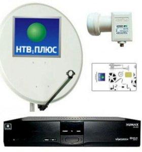 Антенна Комплект подключения НТВ+ на 2 телевизора
