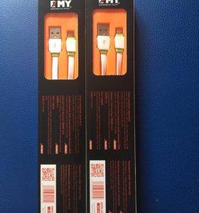 USB шнур micro, iPhone 5,6,7