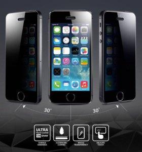 Антишпион для iPhone от 4 до 7+