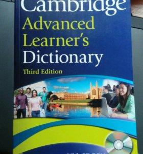 Словарь Cambridge Advanced Learner's Dictionary.