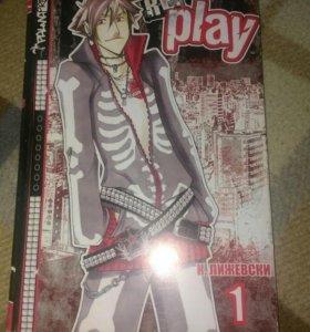 Манга Re:play 1 том