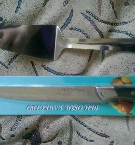 Посуда: нож и лопаточка