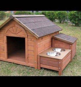 Будки для собак на заказ