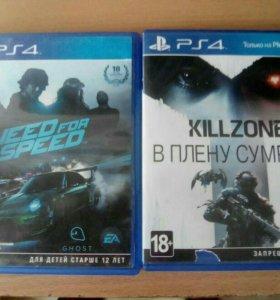 Killzone в плену сумрака nfs продан