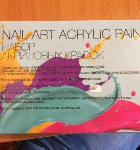 Набор акриловых красок для дизайна и росписи ногте