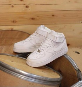 Nike Air Force (White)