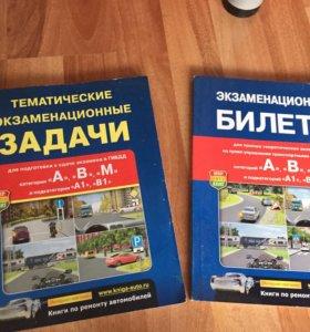 2 книги