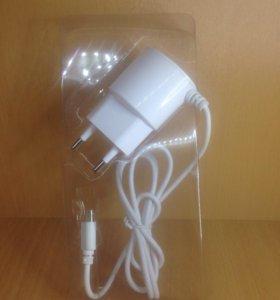 Зарядное устройства micro USB