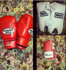 Продам боксерские перчатки, щитки, бинт