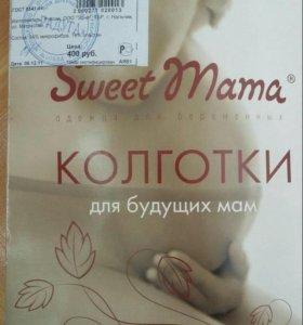 Колготки для беременных! Sweet mama
