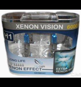 Лампочки эффект ксенона H1