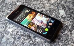 HTC 210 dual SIM