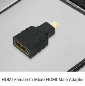 micro HDMI вход на HDMI выход