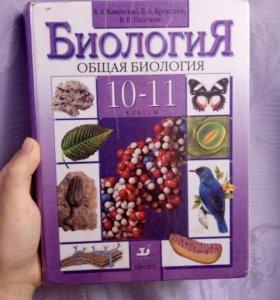 Продаю учебники за 11 класс