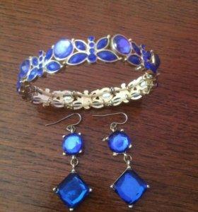 Серьги и браслет (бижутерия)
