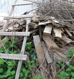 Доски на дрова бесплатно