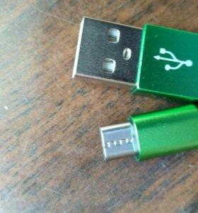 Кабель для зарядки телефона micro usb