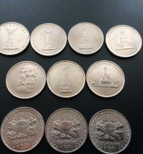 5 рублей (юбилейная)