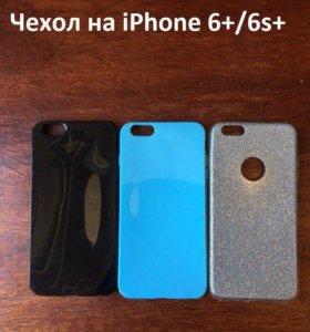 Чехол на айфон 6+/6s+