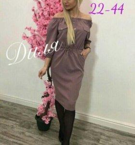 Платье очень крутое!