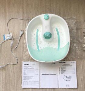 Гидромассажная ванночка для ног НОВАЯ