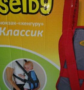 Рюкзак- переноска фирмы Selby.