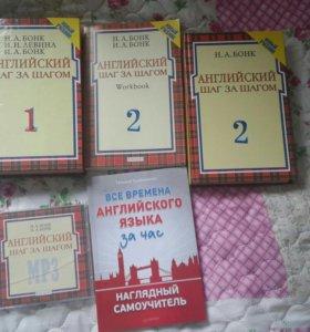 Книги для обучения