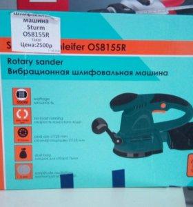 Шлифовальная машина Sturm OS8155R