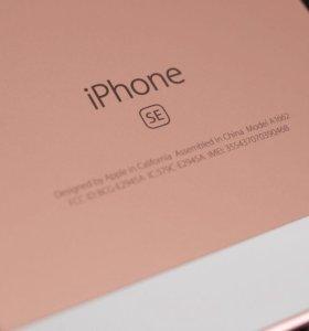 Продам новый iPhone SE(16gb)