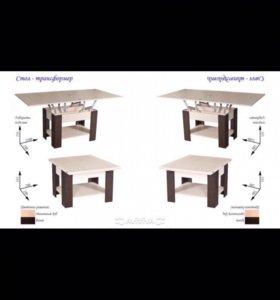 Стол трансформер # 1