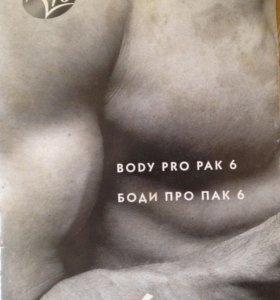 Электро массажёр Body Pro Pack 6