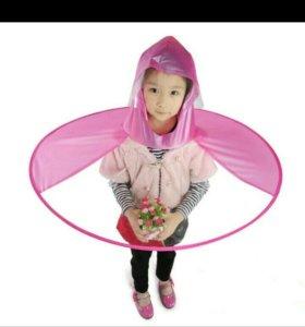 Зонт шлем детский