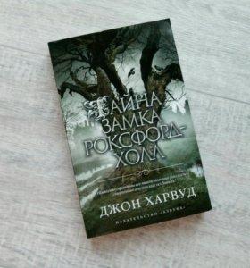 Книга