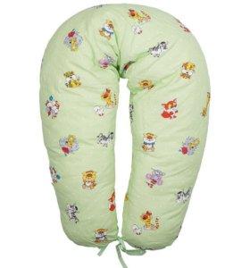 Подушка для беременных и для детей