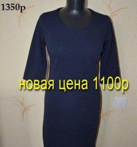 Платья синие