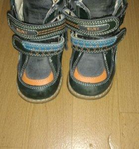 Ботинки на мальчика.