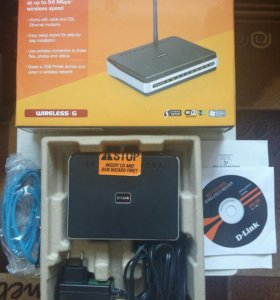 D-Link DIR-320 wi-fi адаптер