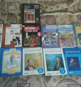 Учебники и книги