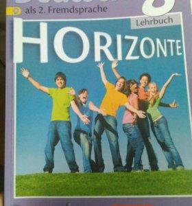 Учебник Немецкого языка HORIZONTE для 8 класса.