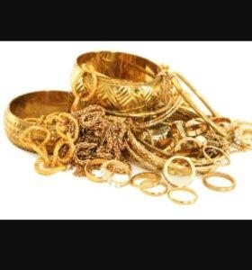 Куплю золото лом золота